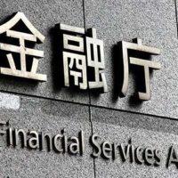金融庁:注意喚起文をツイッターに掲載
