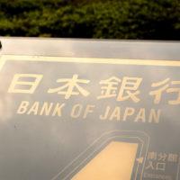 【Project Stella(プロジェクト・ステラ)】日本銀行のブロックチェーン