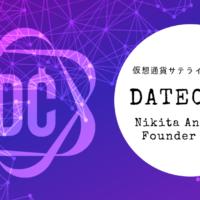 【独自】出会い系最前線「DateCoin(デートコイン)」のCEOにインタビューをしました
