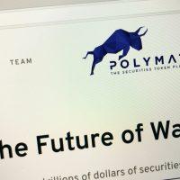 イーサリアムプラットフォームの仮想通貨Polymath(POLY:ポリーマス)とは?