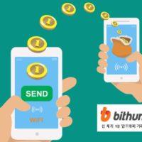 bithumb(ビッサム)での入金・出金の仕方を徹底解説