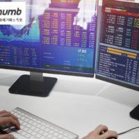 bithumb(ビッサム)での取引(売買)方法を徹底解説
