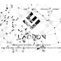 LAOCON(ラオコン/LC)とは?最新情報と概要まとめ